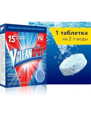 Чистящее средство Vclean Spot - фото № 1